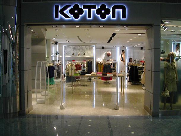 Popust do 40% u Kotonu