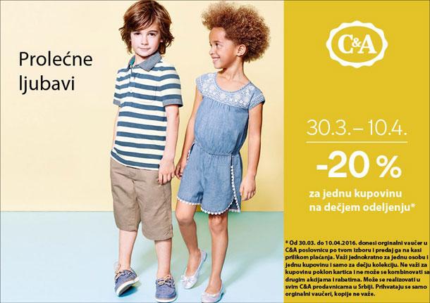C&A prolećne ljubavi - vaučer za kupovinu dečje kolekcije