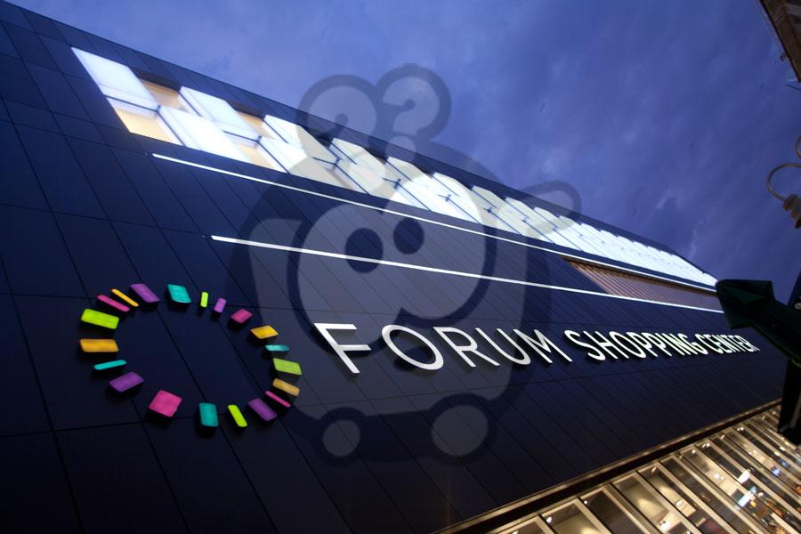Forum Niš - PRAZNIČNO RADNO VREME