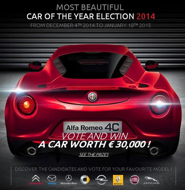 EUROSPORT izbor za najlepši automobil 2014. godine