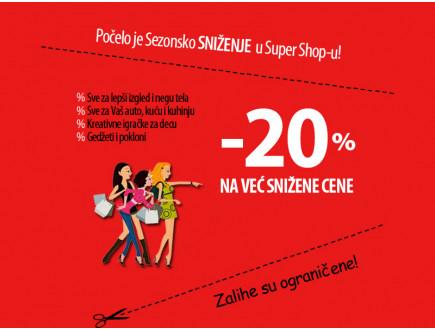 Kuda U Kupovinu poklanja popust od 20% na celu kupovinu!