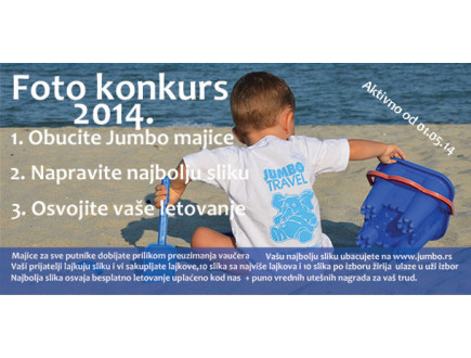 Jumbo Travel foto konkurs 2014.