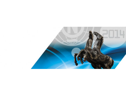 81. Međunarodni sajam poljoprivrede - Poklon igra