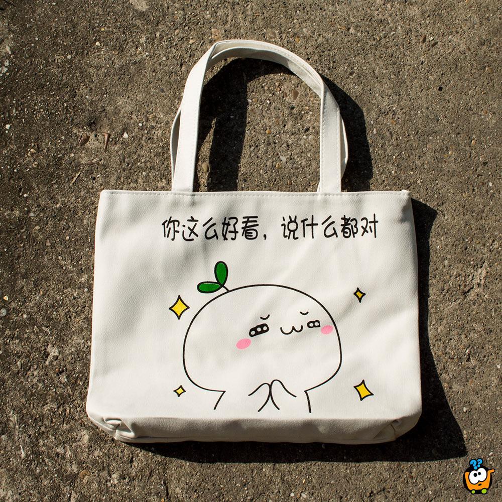 Ceger torba Retro - KAWAII