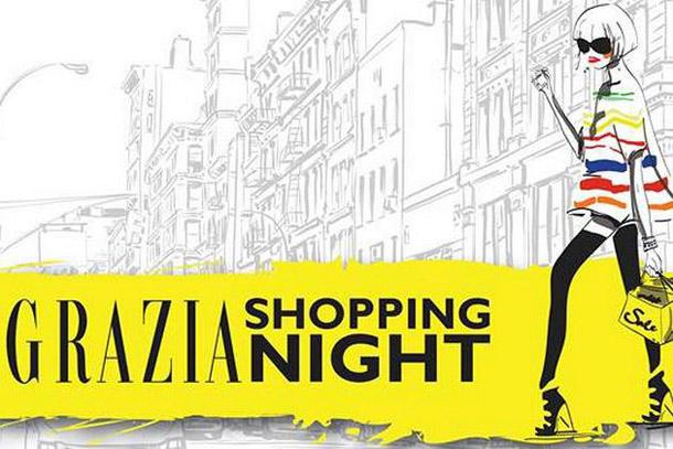 Graza Shopping Night 8. oktobra 2010. | Spisak prodavnica i popusta!