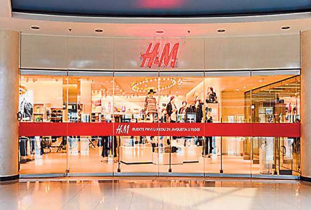 H&M sniženje!