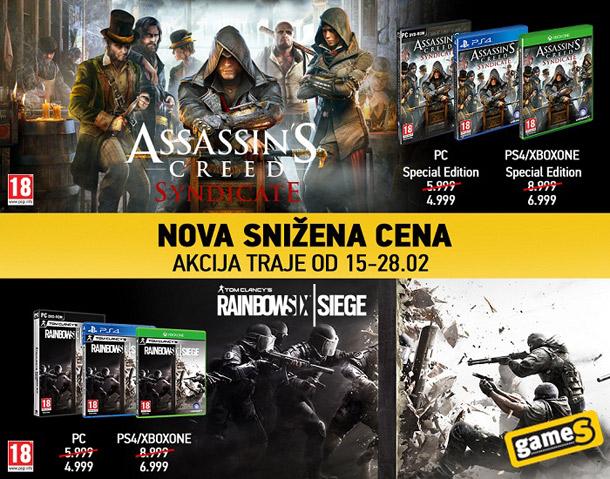 Akcija u prodavnci Games!