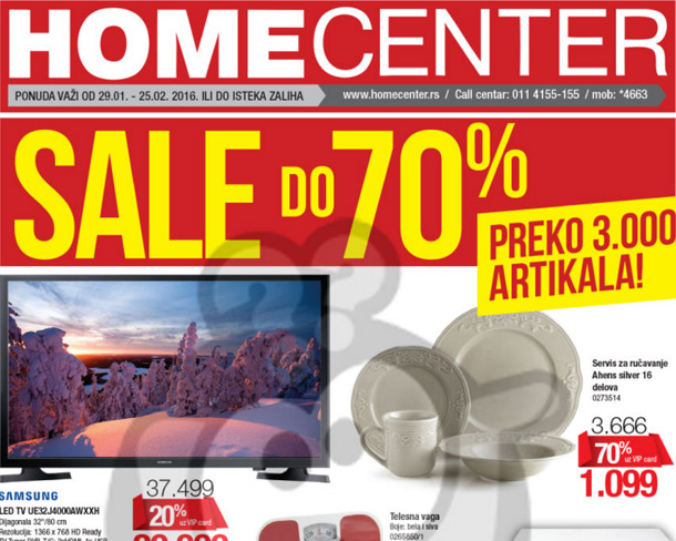 Home Center - rasprodaja do 70%!