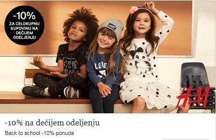 H&M -10% na dečijem odeljenju!