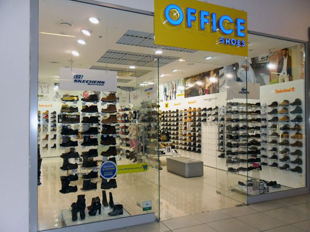 Vikend sjajnih popusta u Office Shoes radnjama