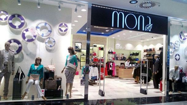 Dodatno sniženje cena u Moni!