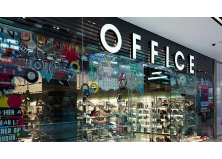 Office Shoes | Odlične akcije i veliki popusti za novu školsku godinu!
