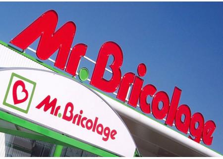 Mr.Bricolage | Novi hipermarket u Novom Sadu