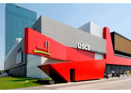 7 CAMICIE | Nova prodavnica u TC Ušće!