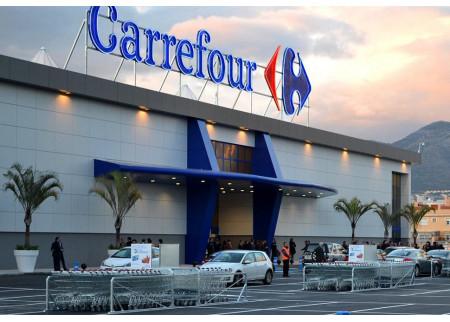 Carrefour najavio otvaranje supermarketa u Srbiji