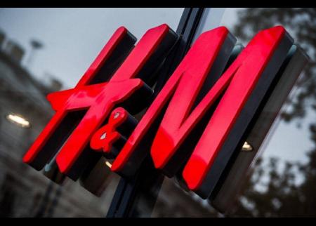 H&M sniženje - leto 2017