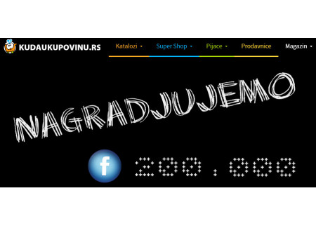 Proslavljamo 200.000 lajkova Kuda u kupovinu na Facebook-u
