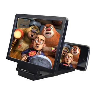 Magični uveličavajući ekran za mobilni telefon