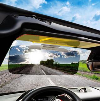 Dvostruki auto vizir za dnevno i noćno svetlo