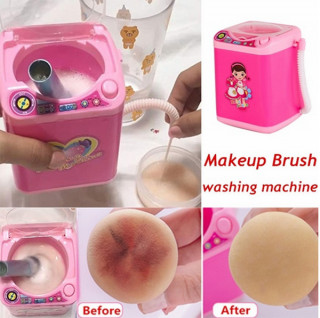 Mini washer - Mini mašina za pranje make-up pribora