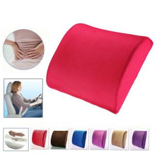 Memory jastuk za leđa i podrška za kičmu
