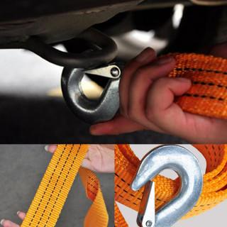 Car Tow Rope - Uže za vuču