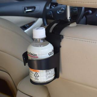 Car drink holder - Držač limenki i flašica u kolima