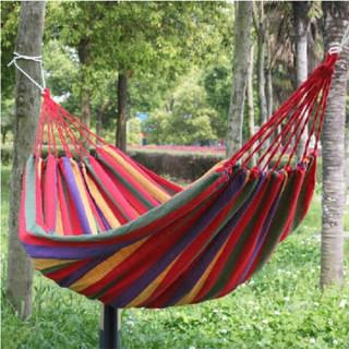 Bali prenosiva ljuljaška - Tropska ležaljka za dvorište