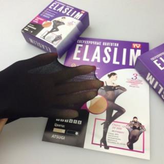 ELASLIM - Elastične unihopke za svaku građu