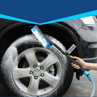 Car Wash Brush - Četka za pranje auta sa dozerom za sapunicu