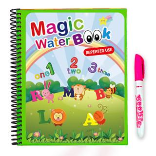 Magic Water Drawing - Magična vodena bojanka