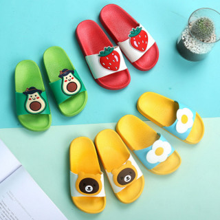 Žute papuče za decu sa dezenom mede