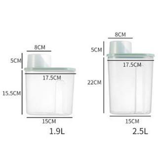 Food storage box kutija i merica