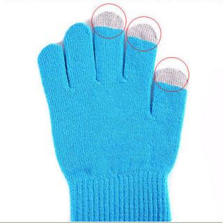 Touch gloves-Rukavice za touch screen telefone