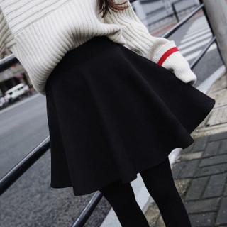 Stylish suknja za sve prilike