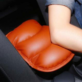 Car Armrest - Univerzalan naslon za ruku