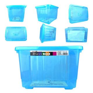 Kutija za skladištenje igračaka i ostalih stvari  20x14x12