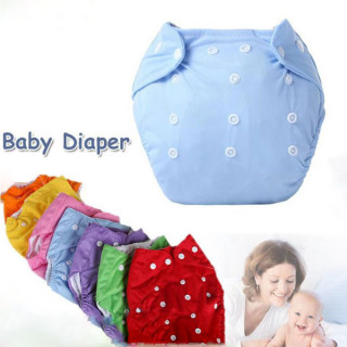 Nappy Diaper - Platnene pelene za bebe