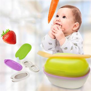7 u 1 Posuda za laku pripremu hrane kod beba
