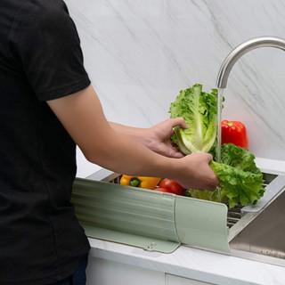 Pregradna rastegljiva zaštita za sudoperu