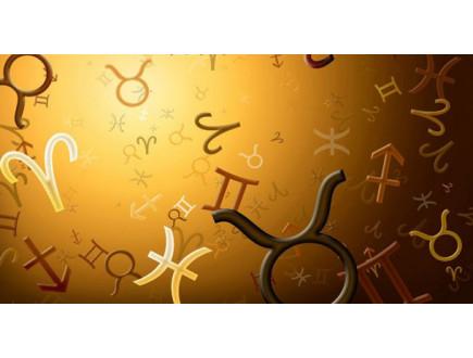 Doček Nove godine i horoskopski znaci