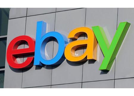 Lude stvari koje zabranjuje eBay