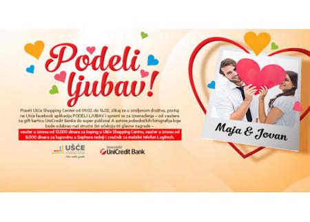 Dan Zaljubljenih u TC Ušće!