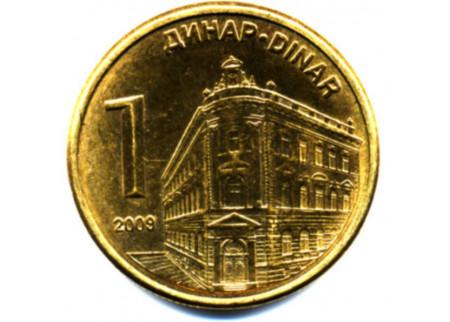 Evo šta sve možete kupiti za jedan dinar u Srbiji!