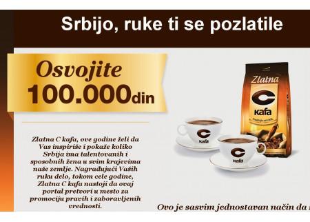 Zlatna C kafa - Ruke ti se pozlatile - nagradni konkurs