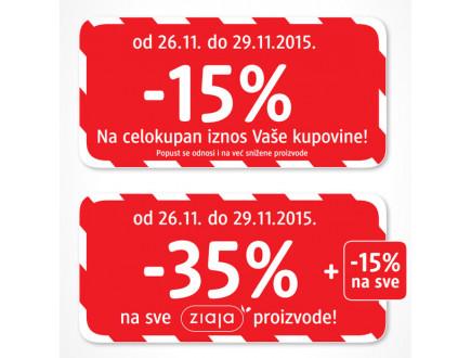 DM otvaranje u Šapcu!