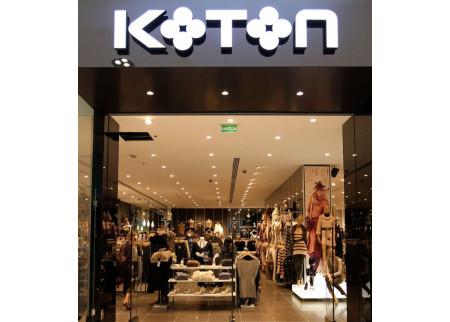 Popust 15% - 65% u Kotonu!