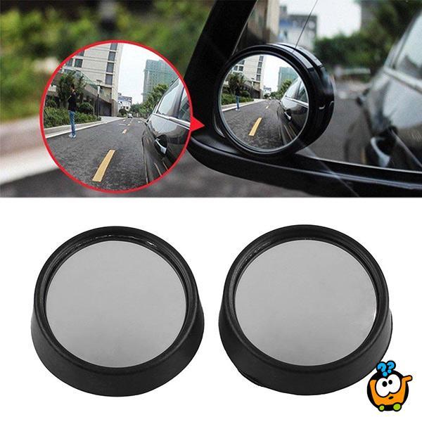 Blind Spot Mirrors - set od 2 dodatna retrovizora za široki ugao